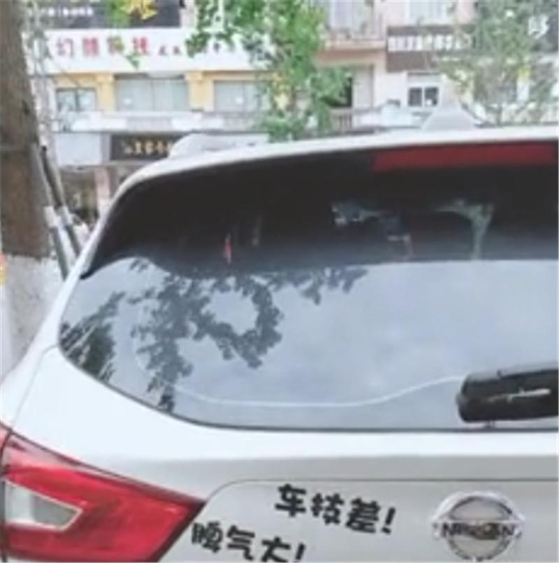 20万日产奇骏现四川街头,车尾贴了一排字,老司机看到适当避让