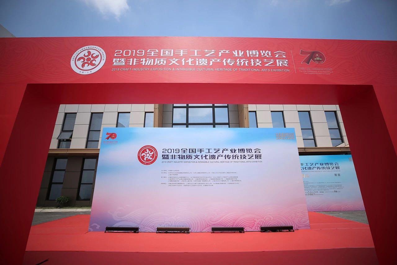 全国手工艺产业博览会在沪启幕,3万平方米空间集中呈现传统文化创新性发展成果