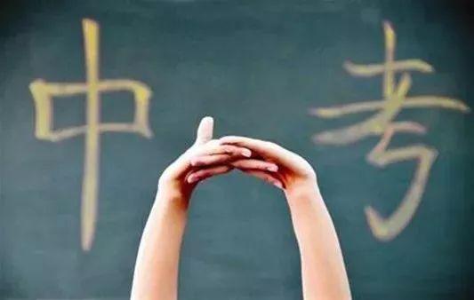 |全城关注|最新!2019年桂林中考成绩出炉!什么成绩能上桂中十八中?