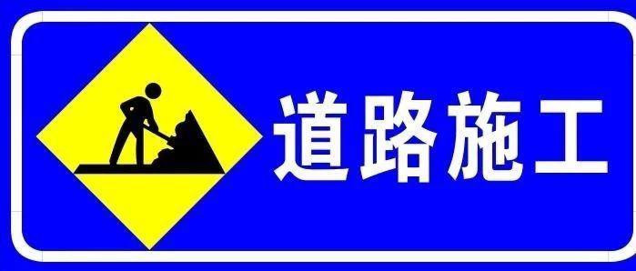 重磅!7月16日起 九江庐山南路将封闭施工改造