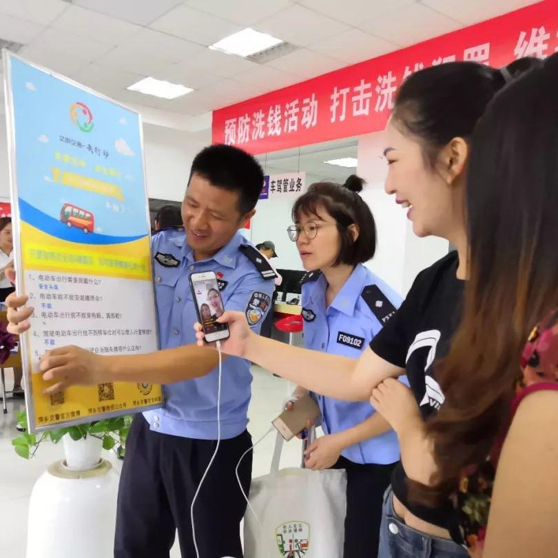"""萍乡199辆电动车有了""""身份证"""" 还有这些细节要注意"""