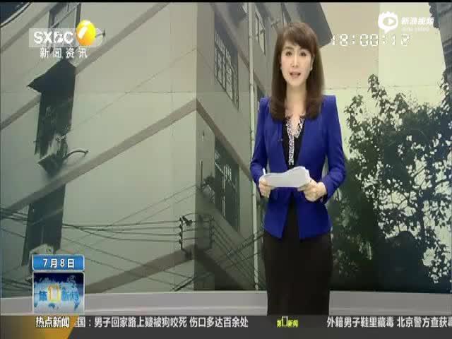 咸阳某小区整栋楼土地信息消失 管理部门:遗留问题正在解决