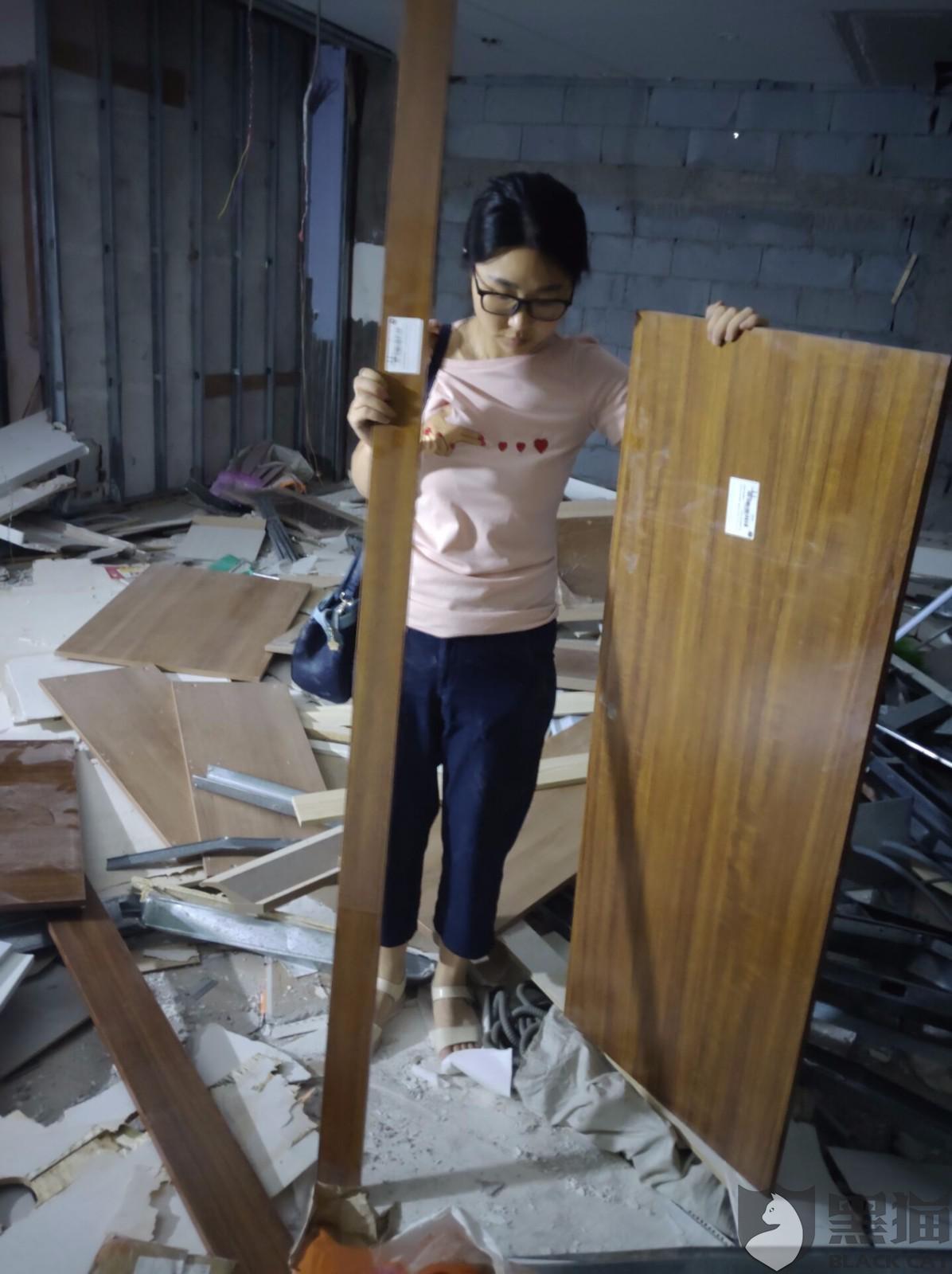 黑猫投诉:西安居然之家家居建材有限公司强拆全屋定制家具店铺