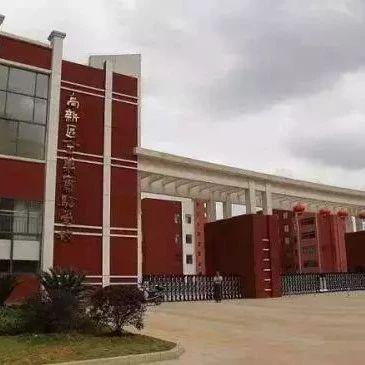 抚州高新区公开招聘18名合同制教师