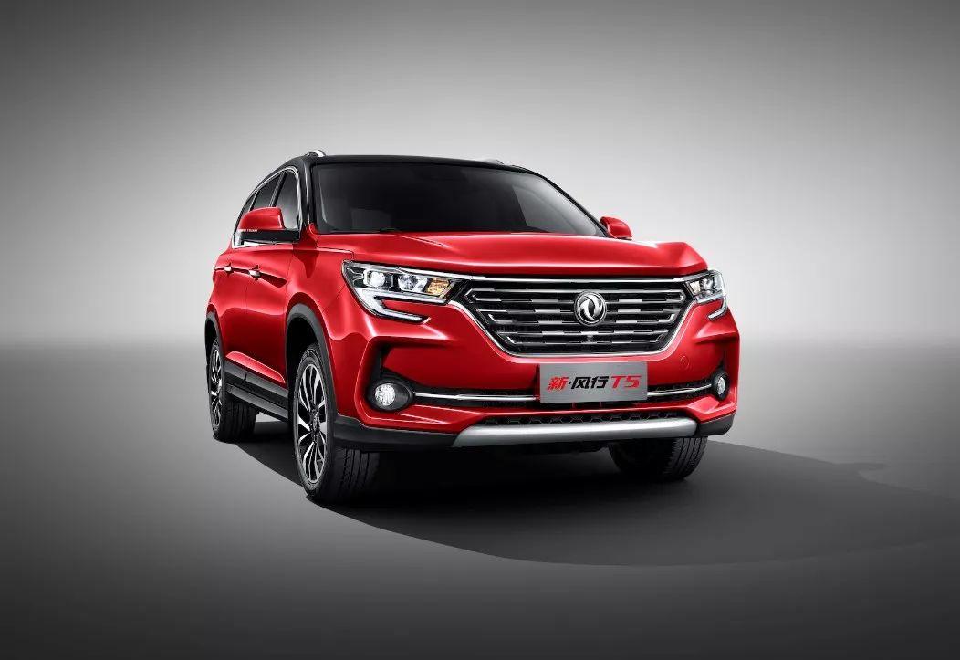 新外观、新动力、满足国六,这台国产SUV预售6.99万起!