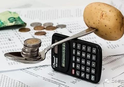 财政拨款2亿,专门补贴农产品供销领域