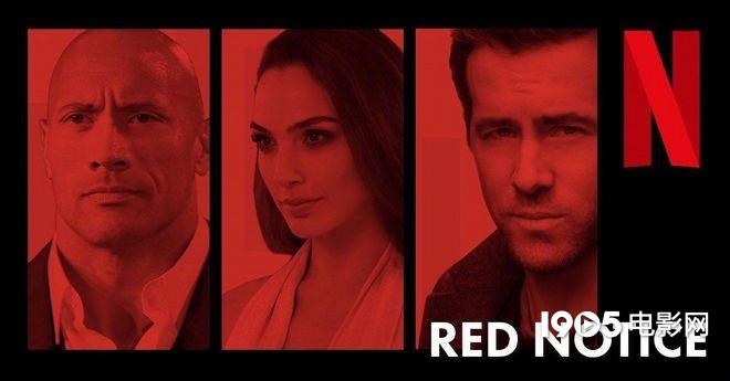 好莱坞最忙男星 巨石强森将出演《红色通缉令》