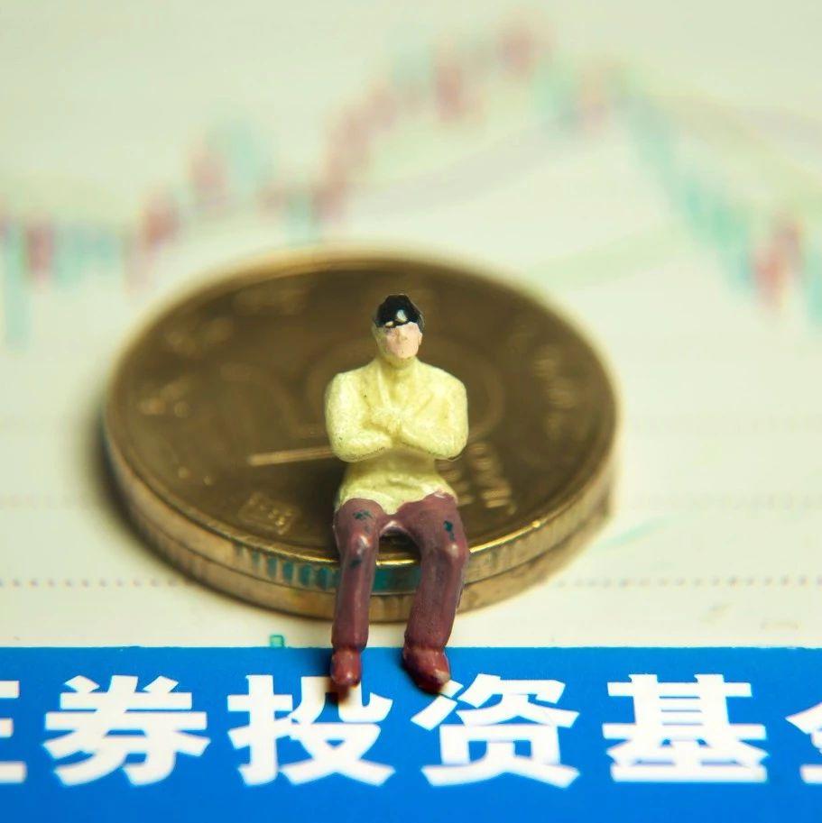 基金托管人增至46家!券商占17席,市场地位仍难与银行抗衡