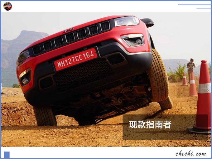 Jeep真出七座指南者?轴距不如T-cross却想比途观还能装