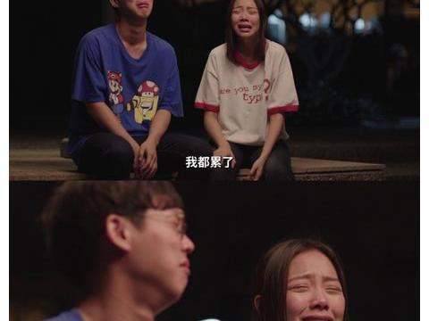 学到了郑恺的身高,泰版《匆匆那年》赵烨却戴上了眼镜