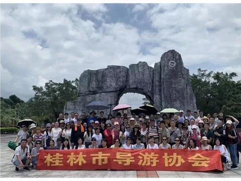 导协鹿寨中渡城隍庙会、香桥地质公园活动回顾