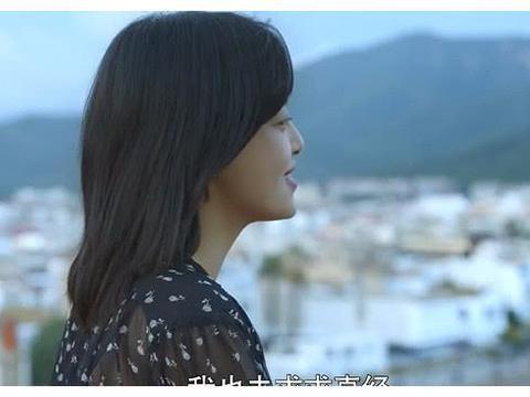 《带着爸爸去留学》大结局:林飒去英国修学,老黄不舍,悲剧收场