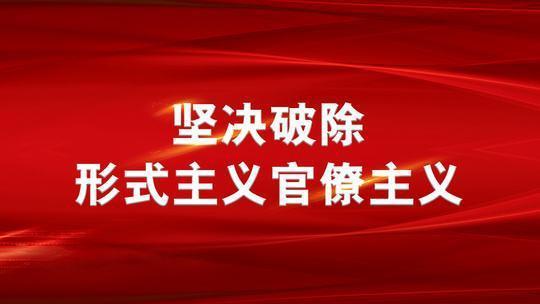 履职不力、扰乱秩序 雅安石棉县通报3起典型案例
