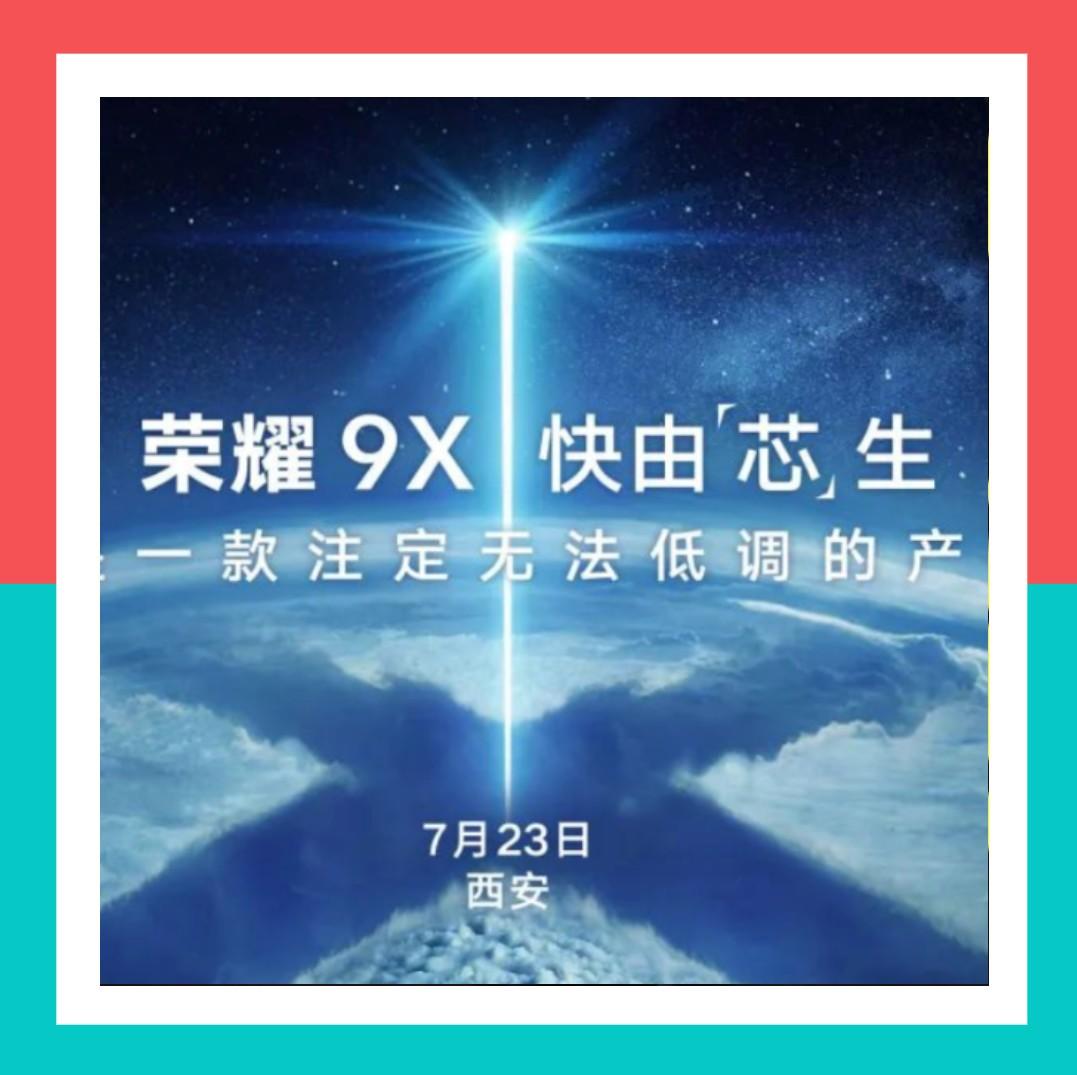 【新机】荣耀9XPro左竖三摄?  谷歌Pixel 4谍照撞脸MIX2S