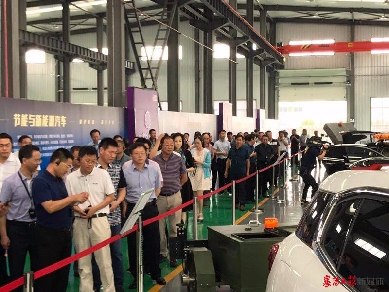 2019年第二季度项目拉练走进襄州第一站:襄阳清研新能源汽车检验检测项目
