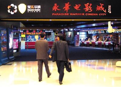 外资进驻国内影院将放宽 短时间难影响院线布局