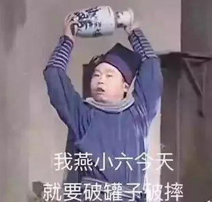易烊千玺12问丨就没人给他一个柿子吃吃吗?!