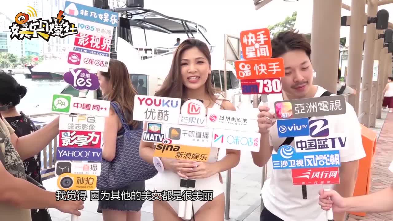 视频:太平洋小姐泳装亮相示人 翻版陈伟琪胜在笑容吸引