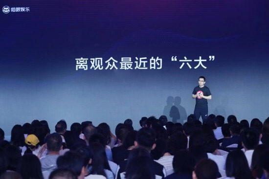 """猫眼娱乐COO康利:希望10年后中国电影有自己的""""钢铁侠"""""""