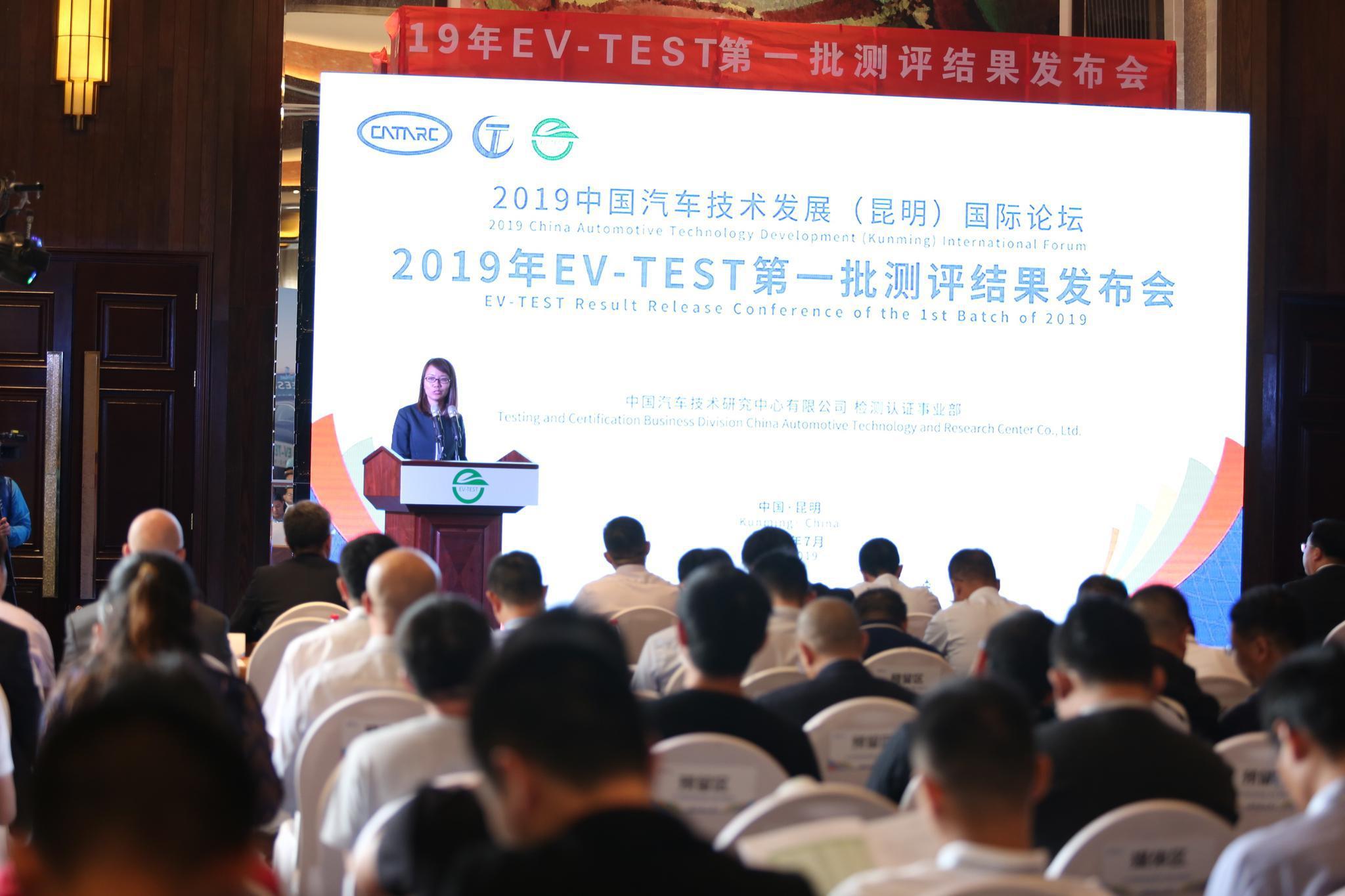 首批EV-TEST测评结果发布,造车新势力和传统车企,谁产品好?