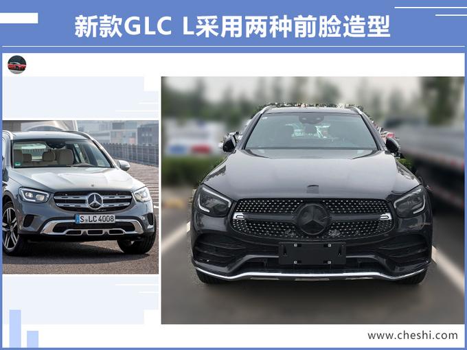 奔驰新款国产GLC实车,动力大涨,尺寸接近宝马X5,还有AMG版