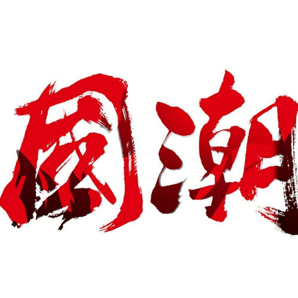 活在当下,书写中国智造,哈弗F5国潮版在行动