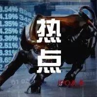 广东正中珠江及两名注册会计师收警示函