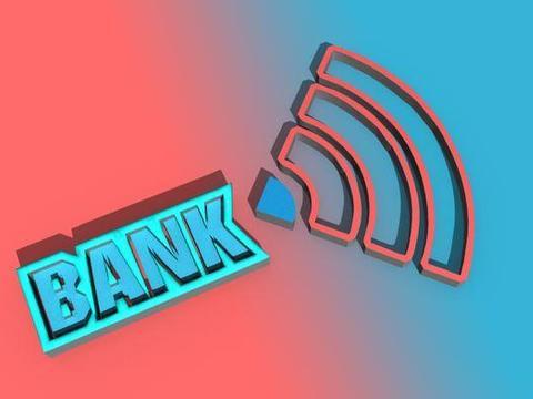 中小银行融资或继续受压 影子银行占GDP比年底料将降至50%