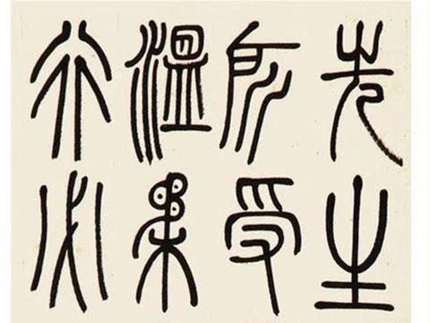 马衡1933年篆书节录《弟子规》四屏