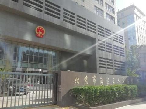 """售楼广告擅用""""宋城""""商标?北京海淀法院判了"""