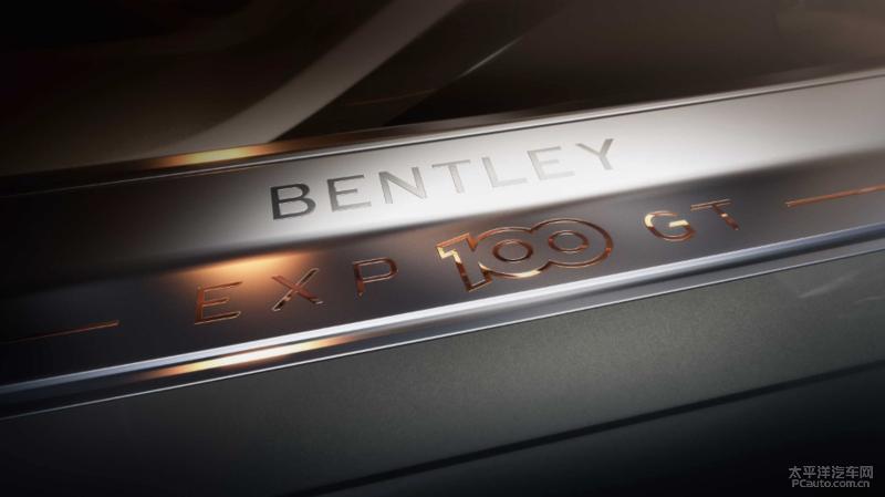 宾利EXP 100 GT概念车发布预告,车头配有可发光翅膀