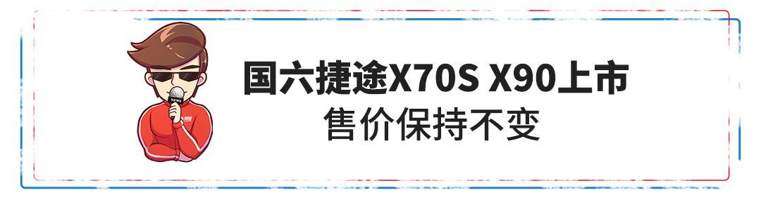 【新闻】新款CR-V谍照曝光!9.89万起,两款国6中型SUV上市