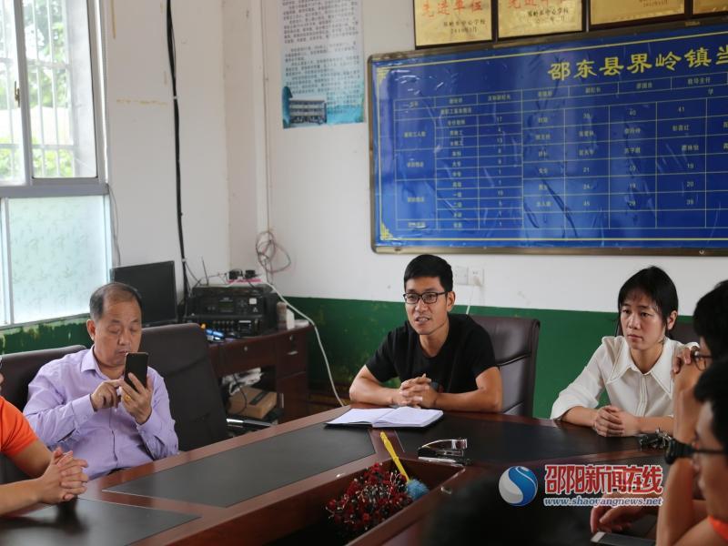 邵阳学院电气工程学院三下乡义务支教启动仪式顺利举行