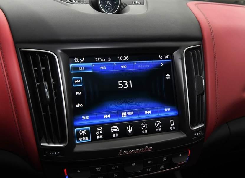 跑车品牌做SUV需要怎样的妥协?看玛莎拉蒂Levante的答案