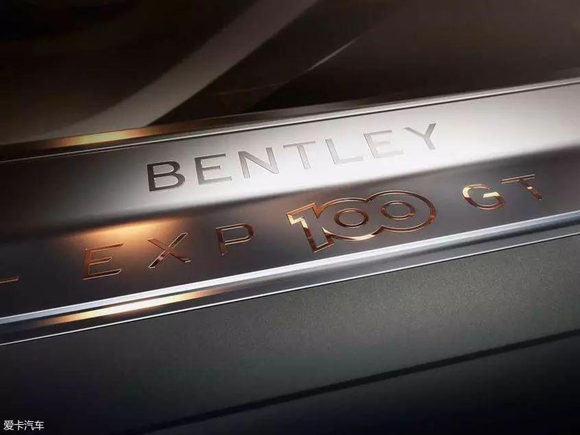 鸥翼式车门,支持自动驾驶,宾利EXP 100 GT即将上线!