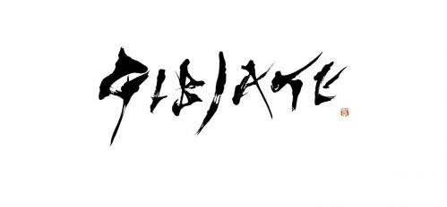 集结天野喜孝等超豪华创作团队!《GIBIATE》动画化决定!