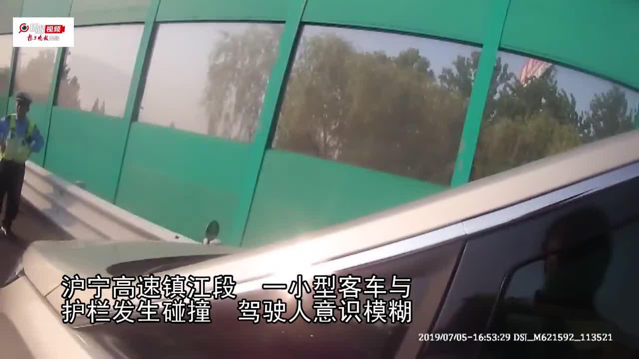 【视频】这位醉驾者创下镇江新记录:酒精含量为412mg/100ml 是醉驾标准的5倍多