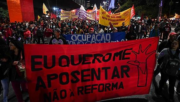 世界最慷慨养老金制度将缩水,巴西养老金改革立法闯过关键投票
