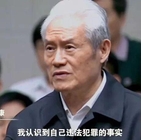 中央巡视组离开1年后,省委书记再提周永康