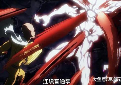 一拳超人:波罗斯死的那一刻,打开弹幕,发现评论全是十个字