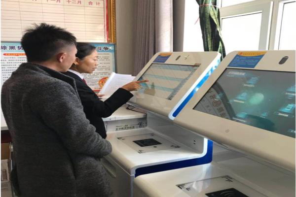 青海省玛沁法院诉讼服务智能化