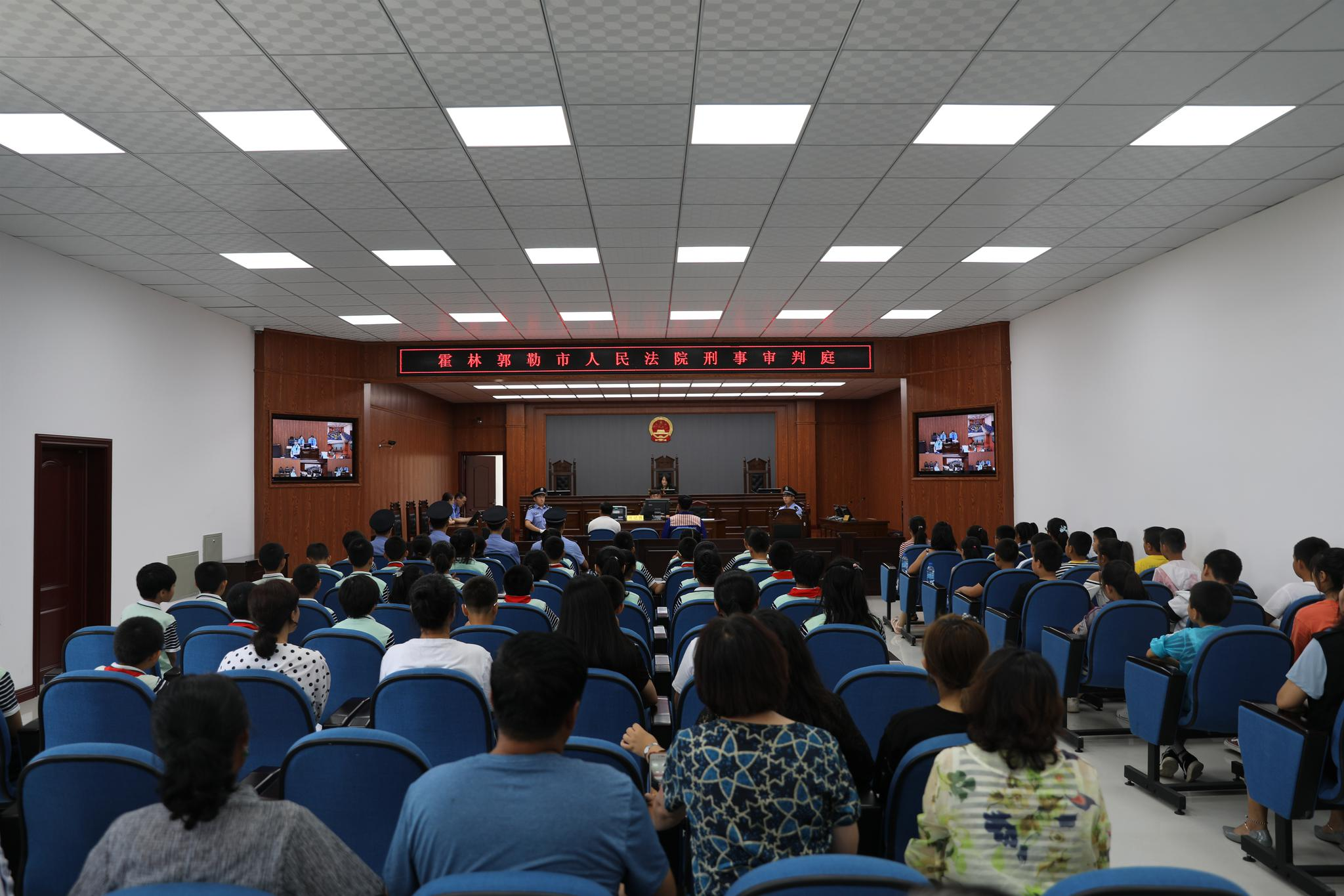 内蒙古霍林郭勒市第一小学参加庭审观摩 感受法律庄严