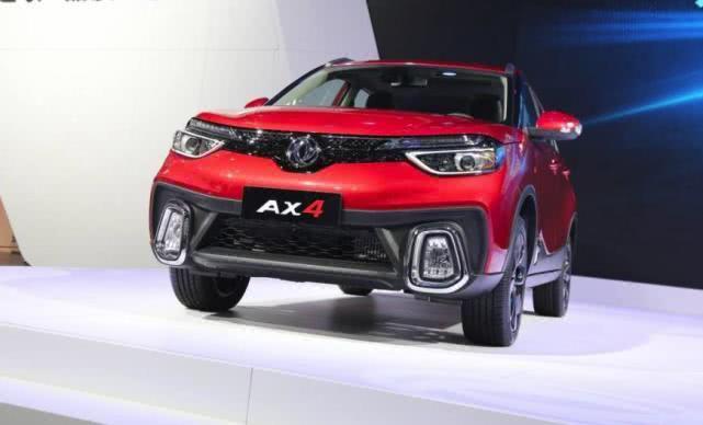 东风风神SUV车型AX4,搭配1.6L发动机,外观造型时尚独特
