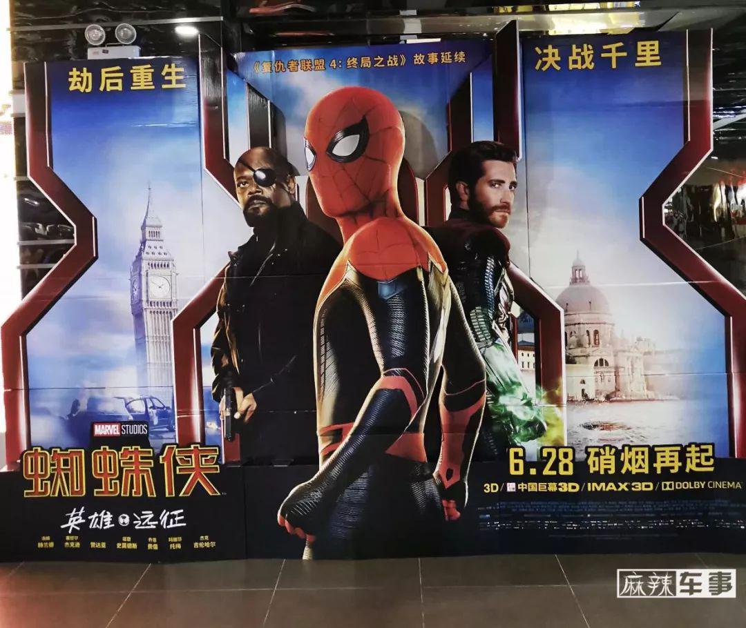 日系三强过招,谁才是用户心中的超级英雄蜘蛛侠?