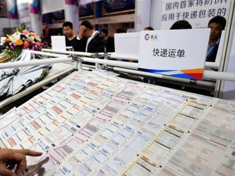 国家邮政局推进减税降费支持民营快递企业发展
