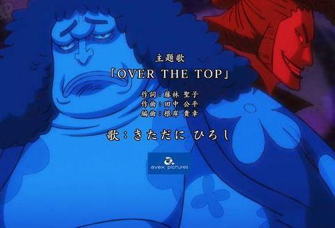 《海贼王》动画组实锤狂死郎是卧底,他是光月御田最忠心的家臣