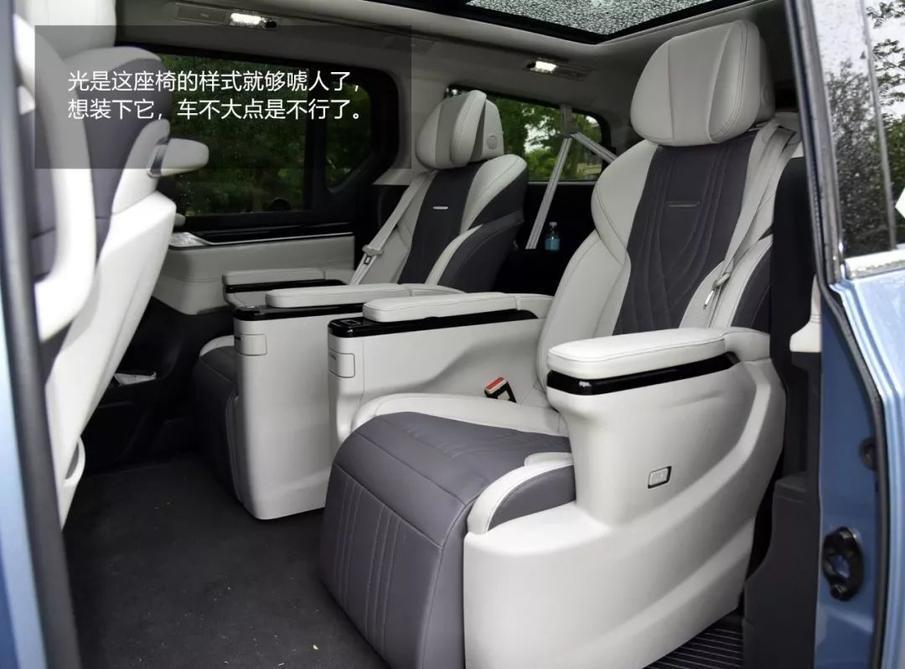比GL8更大更舒适的MPV:上汽大通MAXUS G20