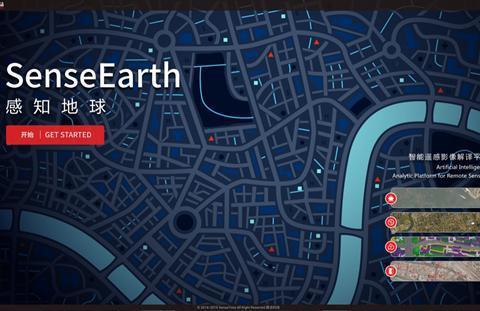 换个视角看世界,商汤科技发布SenseEarth智能遥感影像解译平台
