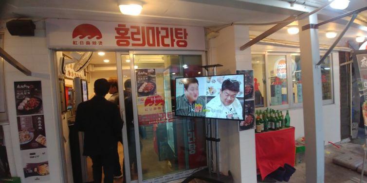 在韩国成为网红,需要一碗麻辣烫