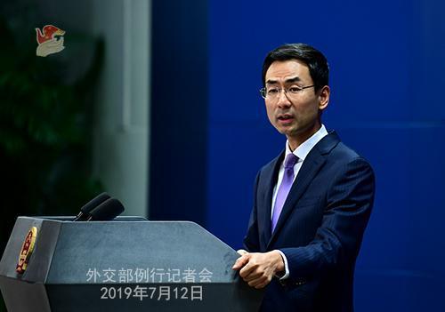 外交部回应美涉南海仲裁案裁决三周年表态:双重标准